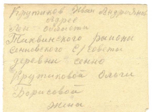 знакомства г ленинск кузнецк