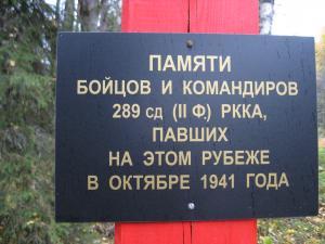 http://www.memorialrk.ru/assets/page-files/2/198/_resampled/resizedimage300225-Izobrazhenie-289.jpg